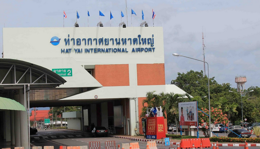 Hat Yai Airport (Hat Yai International Airport) .2
