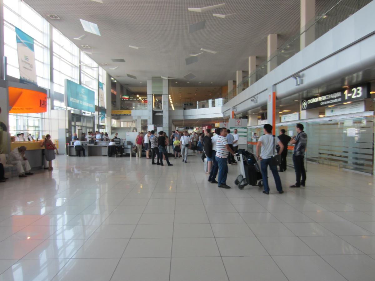 Ekaterinburg Koltsovo Airport in