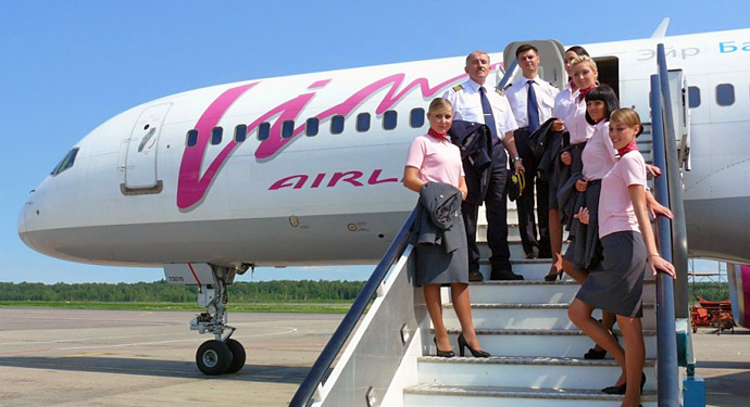 Uniformi hostess: Vim Airlines. Russia.