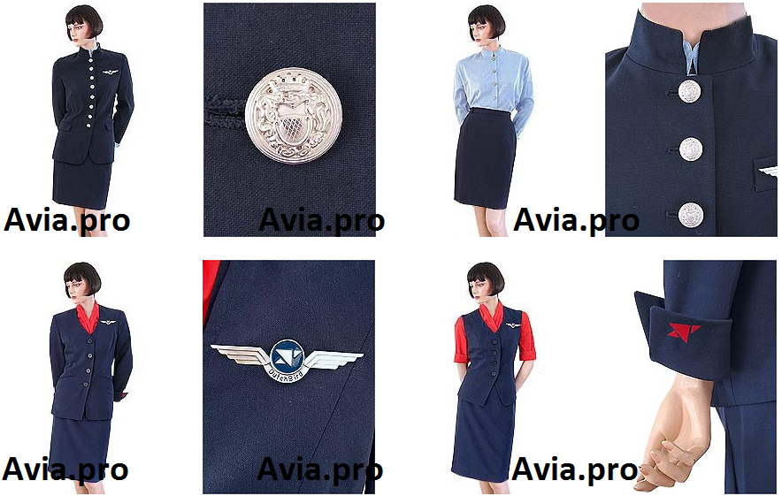 Uniforms of flight attendants: Dutchbird. Netherlands. 2