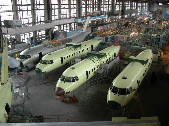 Enterprise Kharkiv Etat aviation production