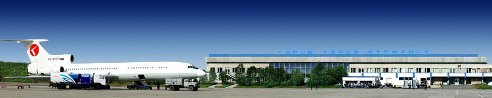 Airport Murmansk. Official site.