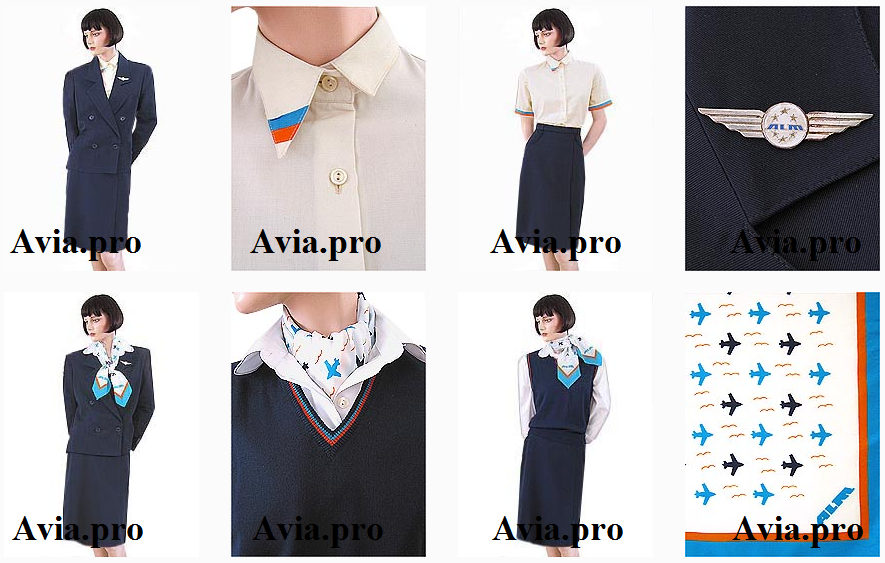 Uniforms stewardess: ALM Antillean Airlines. Dutch Antilles. 2