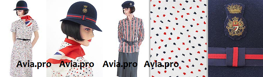 Uniformes de la azafata: British Airways. Reino Unido.
