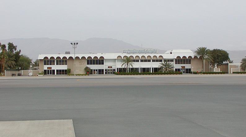 Aeropuerto Ras Al Khaimah (Aeropuerto Internacional de Ras Al Khaimah). Sayt.2 Oficial