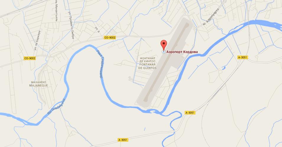 مطار قرطبة (قرطبة المطار) .1