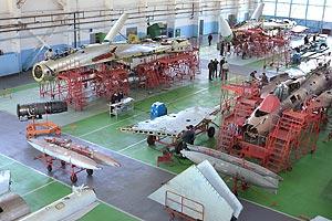 Zaporozhye Stato Aircraft Repair delle piante