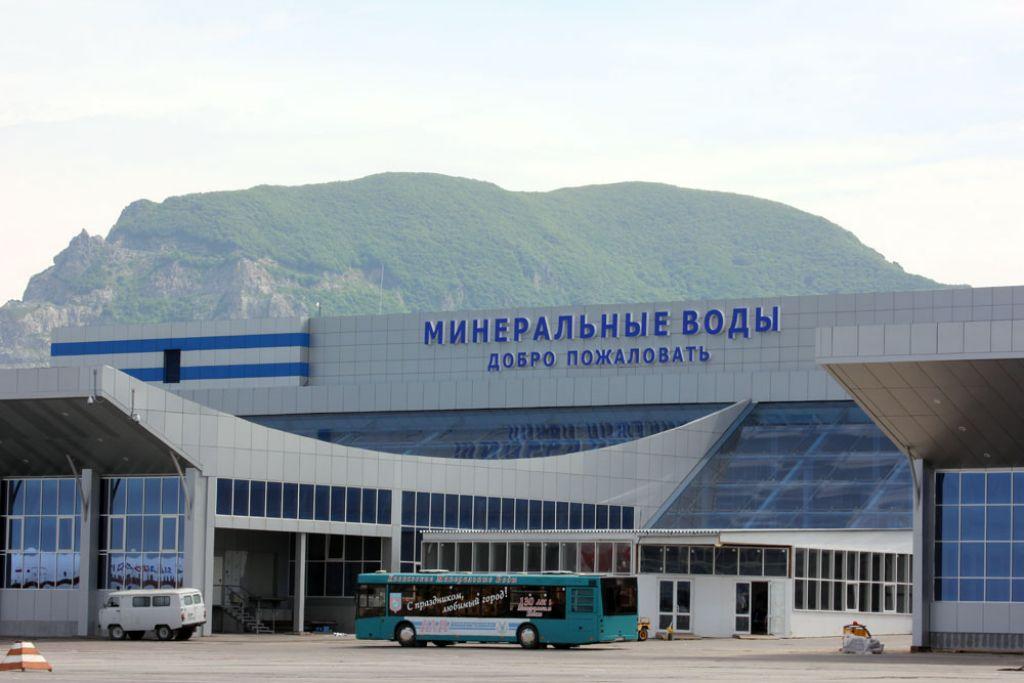 Mineralnye Vody Aeroporto 343