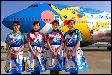 Uniformes hôtesse de l'air: ANA All Nippon Airways. Japon.