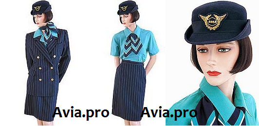 Uniformes de la azafata: ANA All Nippon Airways. Japón.