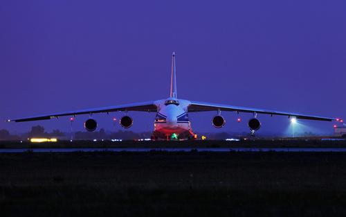 説明:ウファ - モスクワ航空運賃