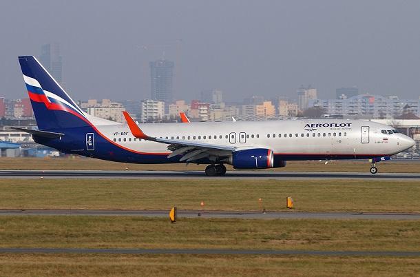 Desde el aeropuerto de Moscú volar a Simferopol (Crimea) 4