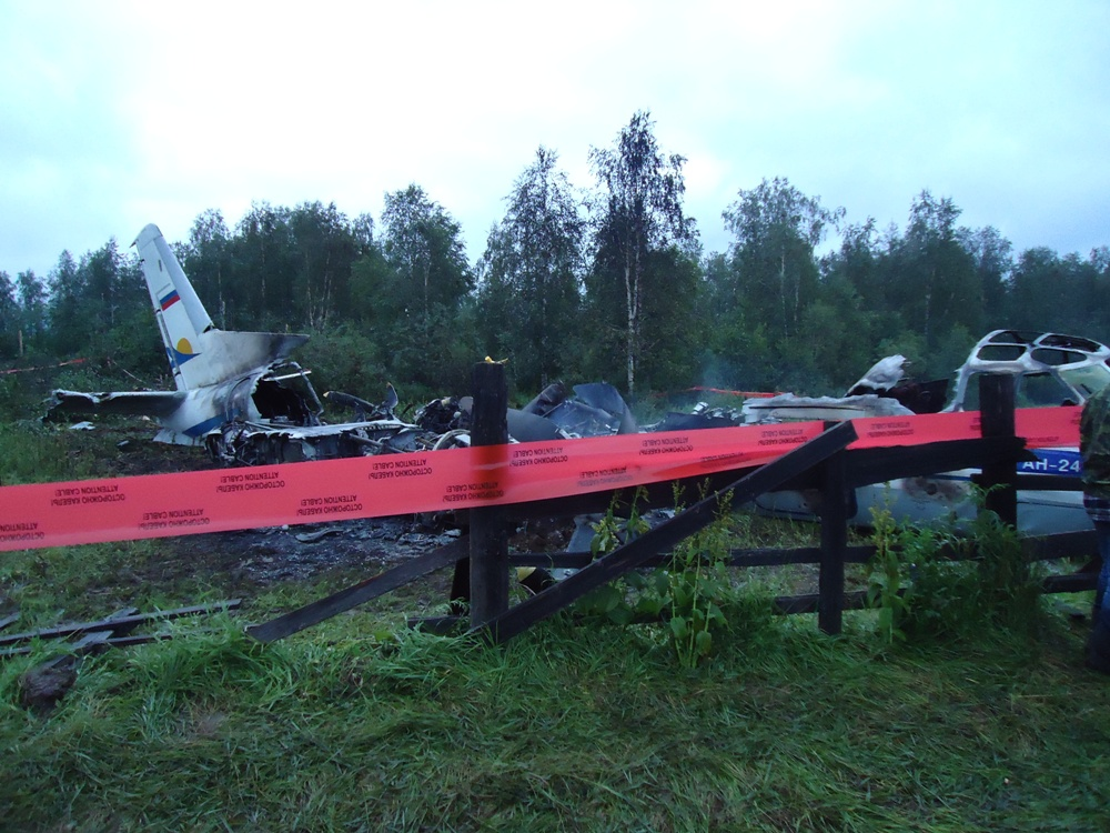 Plane crash AN-28 near the airport fell. 2012