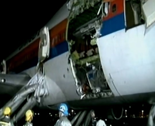 Air Crash Investigation watch online 1
