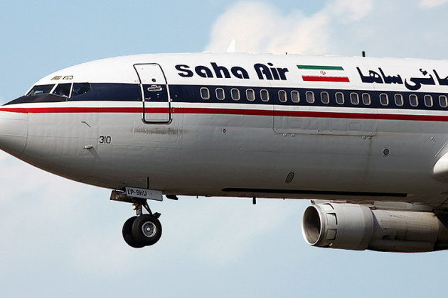 Saha Airlines Airline