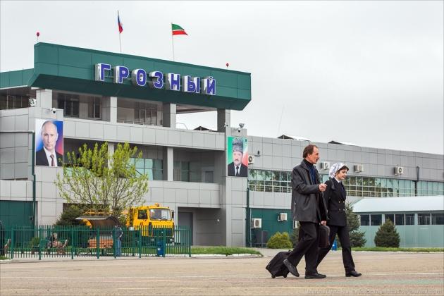 مطار غروزني
