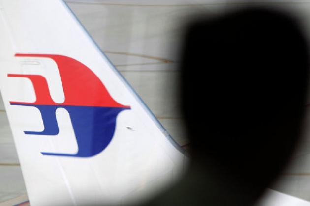 Finding MH370 flight
