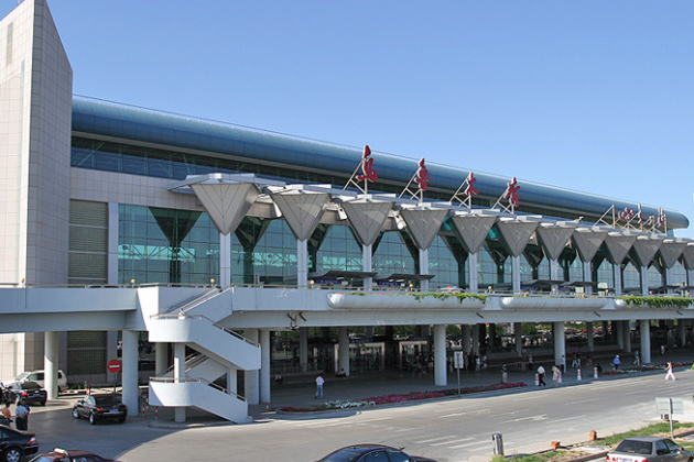 Ürümqi diwopu international airport of Urumqi Airport