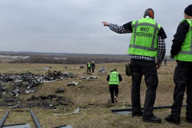 Investigation of the disaster in Ukraine