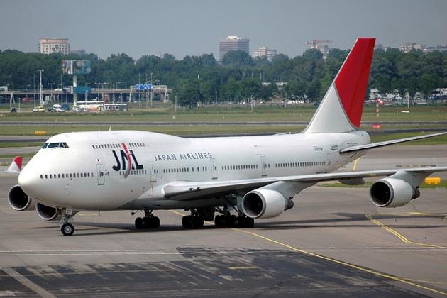 Aerolínea JAL