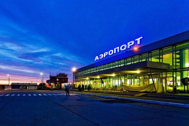 Aéroport Perm