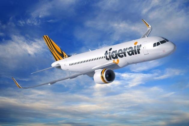 Tigerair Airline