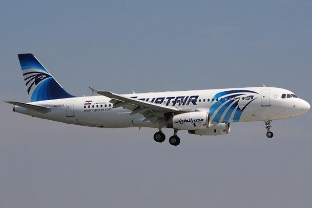 Egypt Air Airline