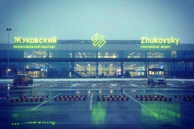 مطار جوكوفسكي