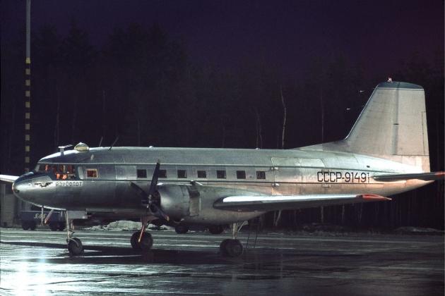 Авиакатастрофа Ил-14П в районе аэропорта Внуково. 1957
