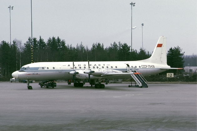 Plane crash in Il-18V Pulkovo airport area. 1974