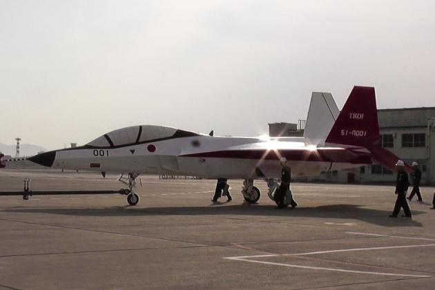 avión furtivo japonesa