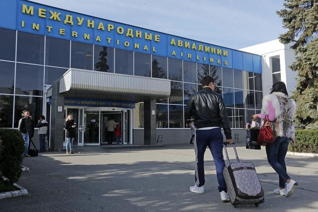 Aerolíneas regionales de Crimea