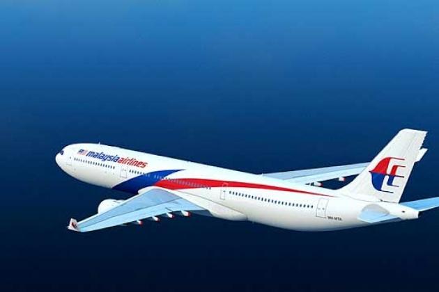Aerolíneas de Malasia