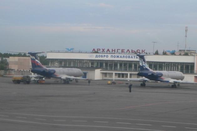 Аэропорт Архангельск Васьково