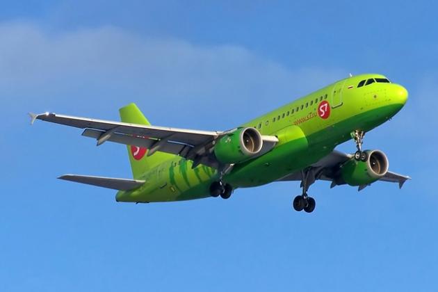 S7 aerolíneas Airline