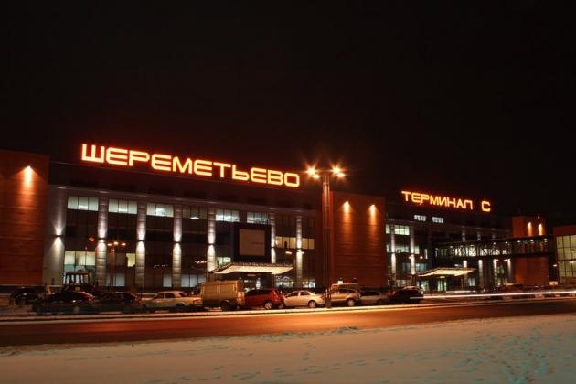 Aeropuerto Sheremetyevo (Moscú)