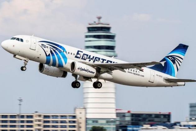 مصر للطيران الخطوط الجوية