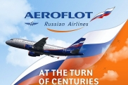 Security of travel and Aeroflot