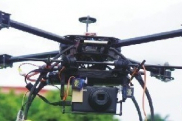 Nanning Huishi Quadcopter. Specifications. A photo.