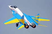 Aviation dell'Ucraina