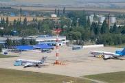 Airport Anapa Vityazevo