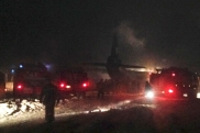Plane crash AN-12 in Nalchik. 1994