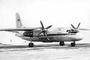 Accidente de avión AN-24B cerca de Kharkov. 1975