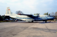 Plane crash AN-8 near g.Kozelsk. 1988