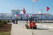 مطار Igarka في