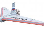 ايركوت ايركوت 2M متعدد UAV