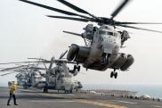 Helicópteros de la Fuerza Aérea de los Estados Unidos