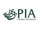 Униформа стюардесс: Pakistan International Airlines. Пакистан.