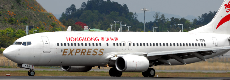 Hong Kong Express Airways (HongKongExpressAirways). Official site.