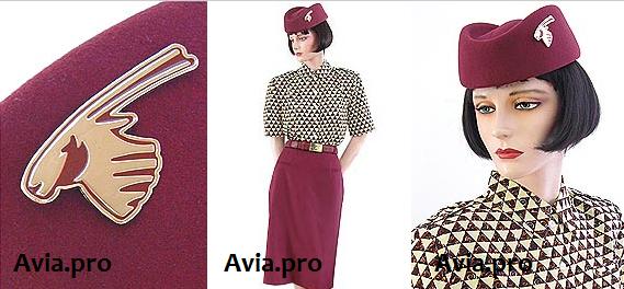 Uniforms stewardess: Qatar Airways. Qatar.